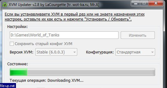 XVM Updater для World of Tanks 0.9.14