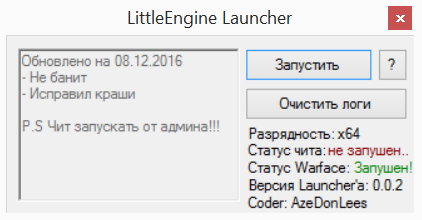 LittleEngine By AzeDonLees [10.12.16]
