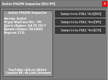 Jester ENGINE Impactor [05.08.17] [RU / VN / China]