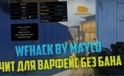 MultiHack by Maylo Warface [13.07.2020]