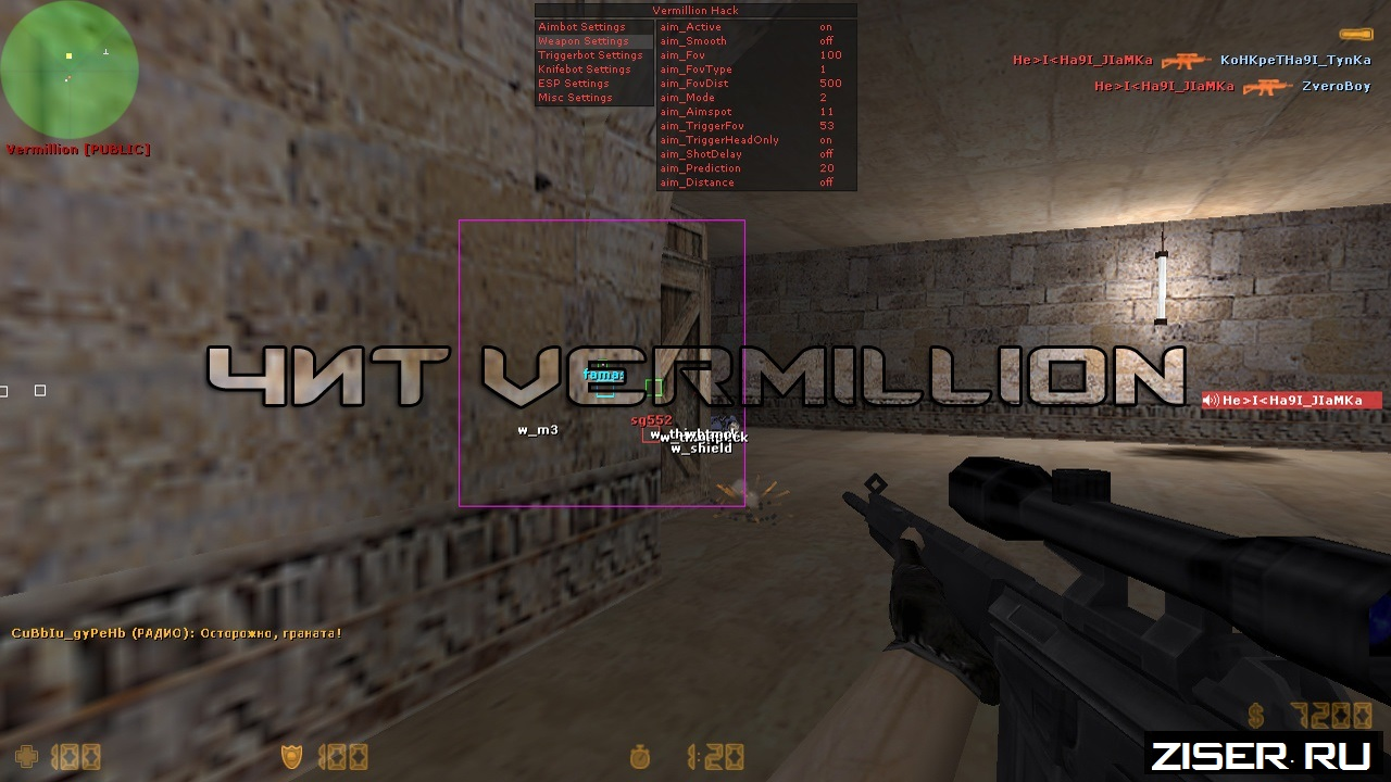 Читы для Counter-Strike 1.6 фото