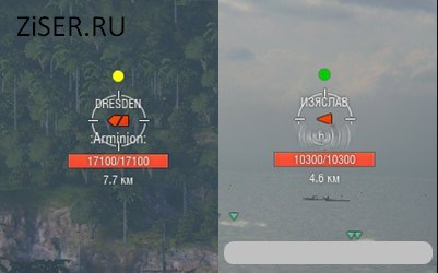 Моды для World of Warships фото